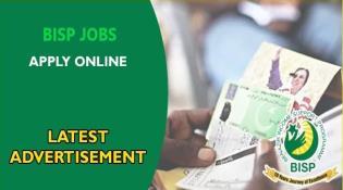 Benazir Income Support program Jobs 2020 Apply Online