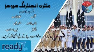 Latest 2020 Jobs in Military Engineer Services Pakistan - MES Jobs 2020
