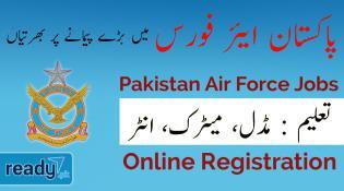 Pakistan Air Force Announced Latest Jobs 2020