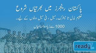 Pakistan Rangers Latest Jobs 2020