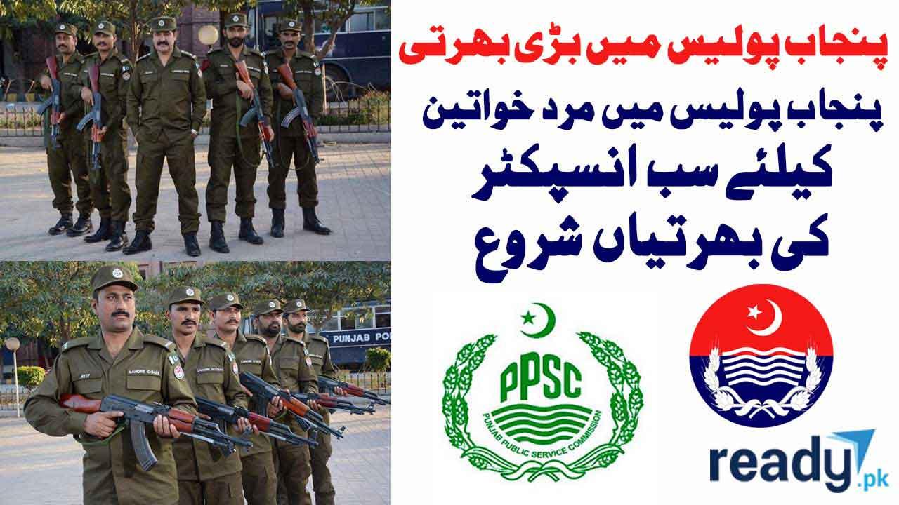 Sub Inspector Jobs in Punjab Police Via PPSC 2020