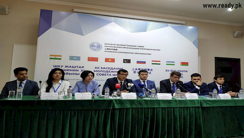 Creation of Job Opportunities announced in Shanghai Cooperation Organization (SCO) Youth Council
